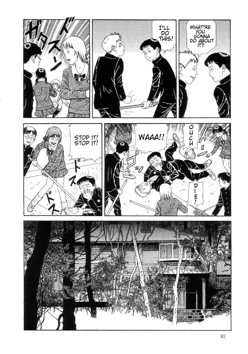 Paraiso - Warau Kyuuketsuki 2   The Laughing Vampire Vol. 2 66