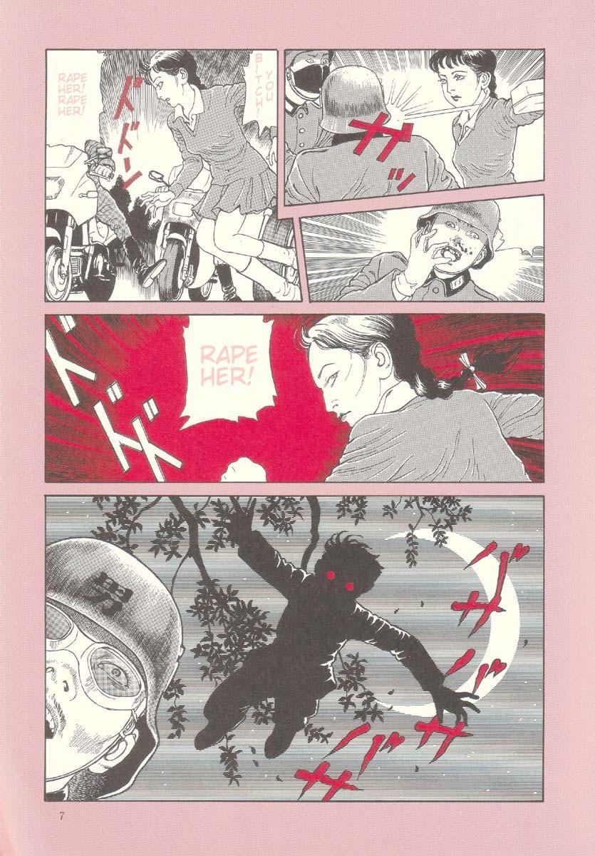 Paraiso - Warau Kyuuketsuki 2   The Laughing Vampire Vol. 2 6