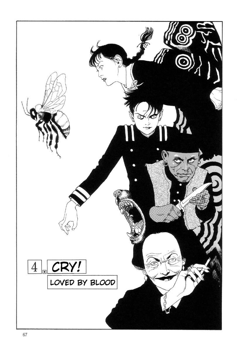 Paraiso - Warau Kyuuketsuki 2   The Laughing Vampire Vol. 2 71