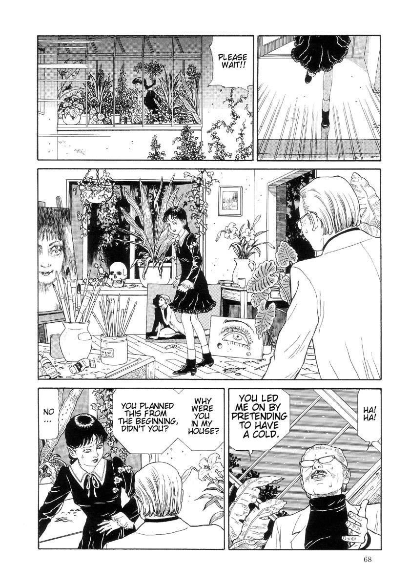 Paraiso - Warau Kyuuketsuki 2   The Laughing Vampire Vol. 2 72