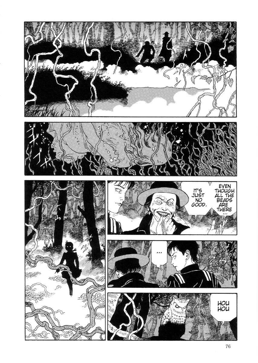 Paraiso - Warau Kyuuketsuki 2   The Laughing Vampire Vol. 2 79