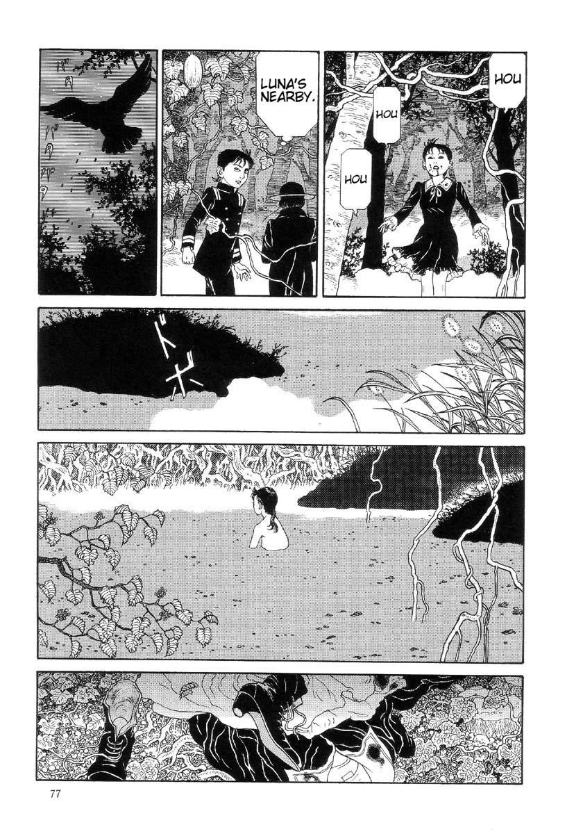 Paraiso - Warau Kyuuketsuki 2   The Laughing Vampire Vol. 2 80