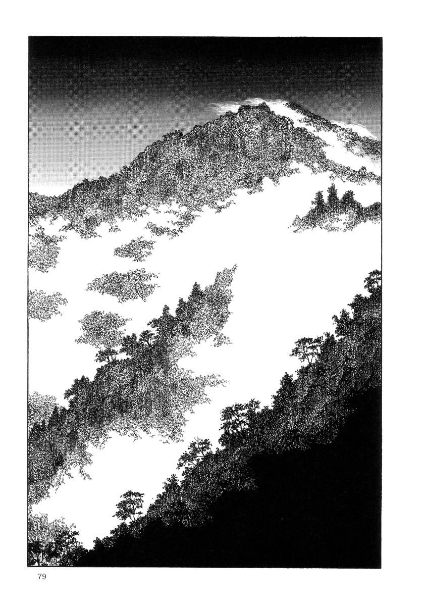 Paraiso - Warau Kyuuketsuki 2   The Laughing Vampire Vol. 2 82