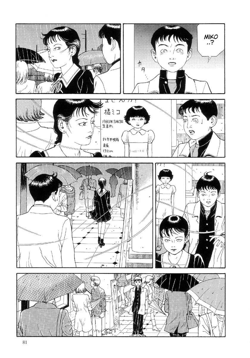Paraiso - Warau Kyuuketsuki 2   The Laughing Vampire Vol. 2 84