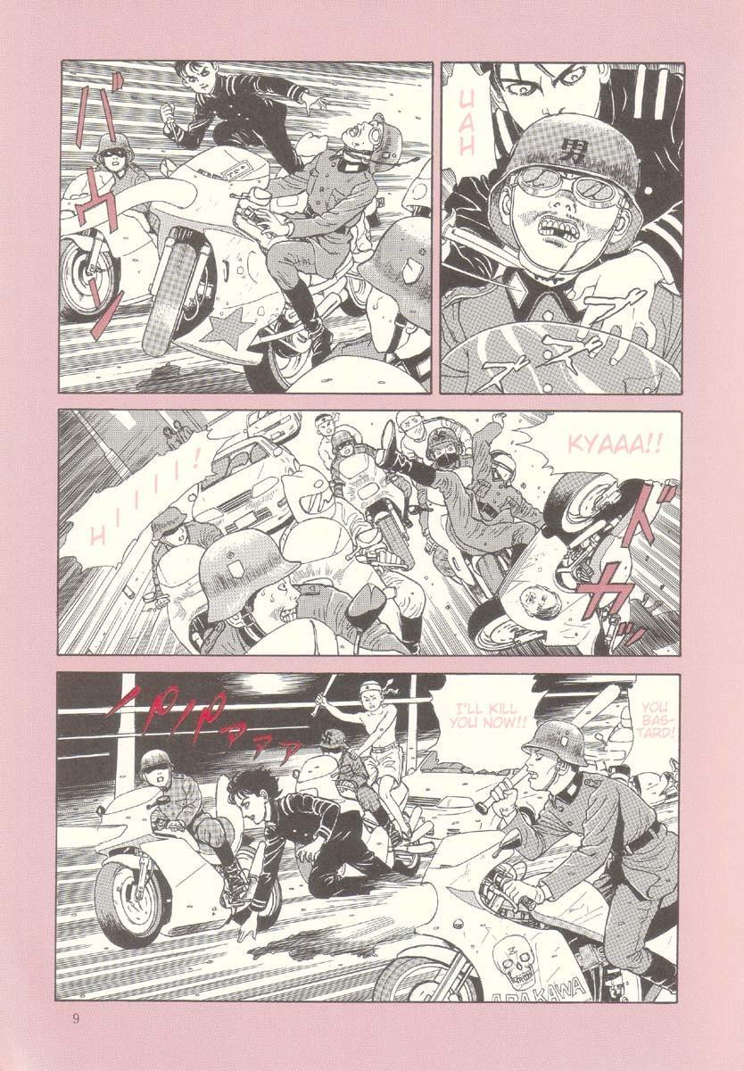 Paraiso - Warau Kyuuketsuki 2   The Laughing Vampire Vol. 2 8