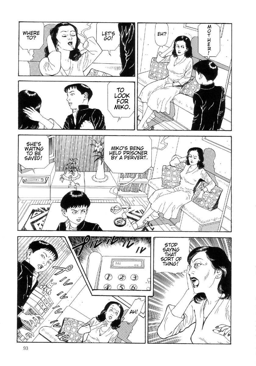 Paraiso - Warau Kyuuketsuki 2   The Laughing Vampire Vol. 2 96