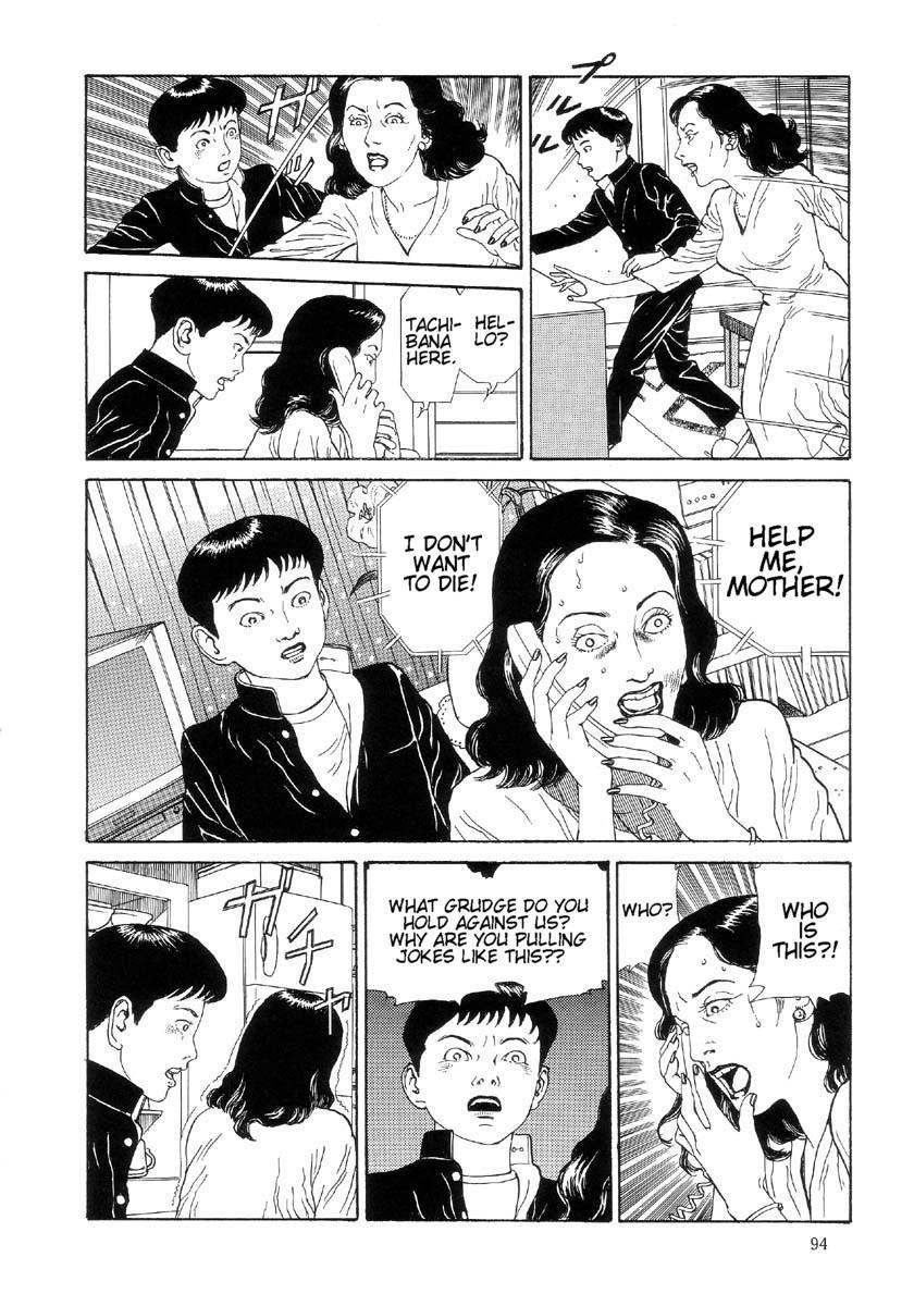 Paraiso - Warau Kyuuketsuki 2   The Laughing Vampire Vol. 2 97
