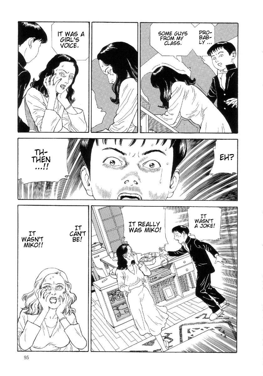 Paraiso - Warau Kyuuketsuki 2   The Laughing Vampire Vol. 2 98