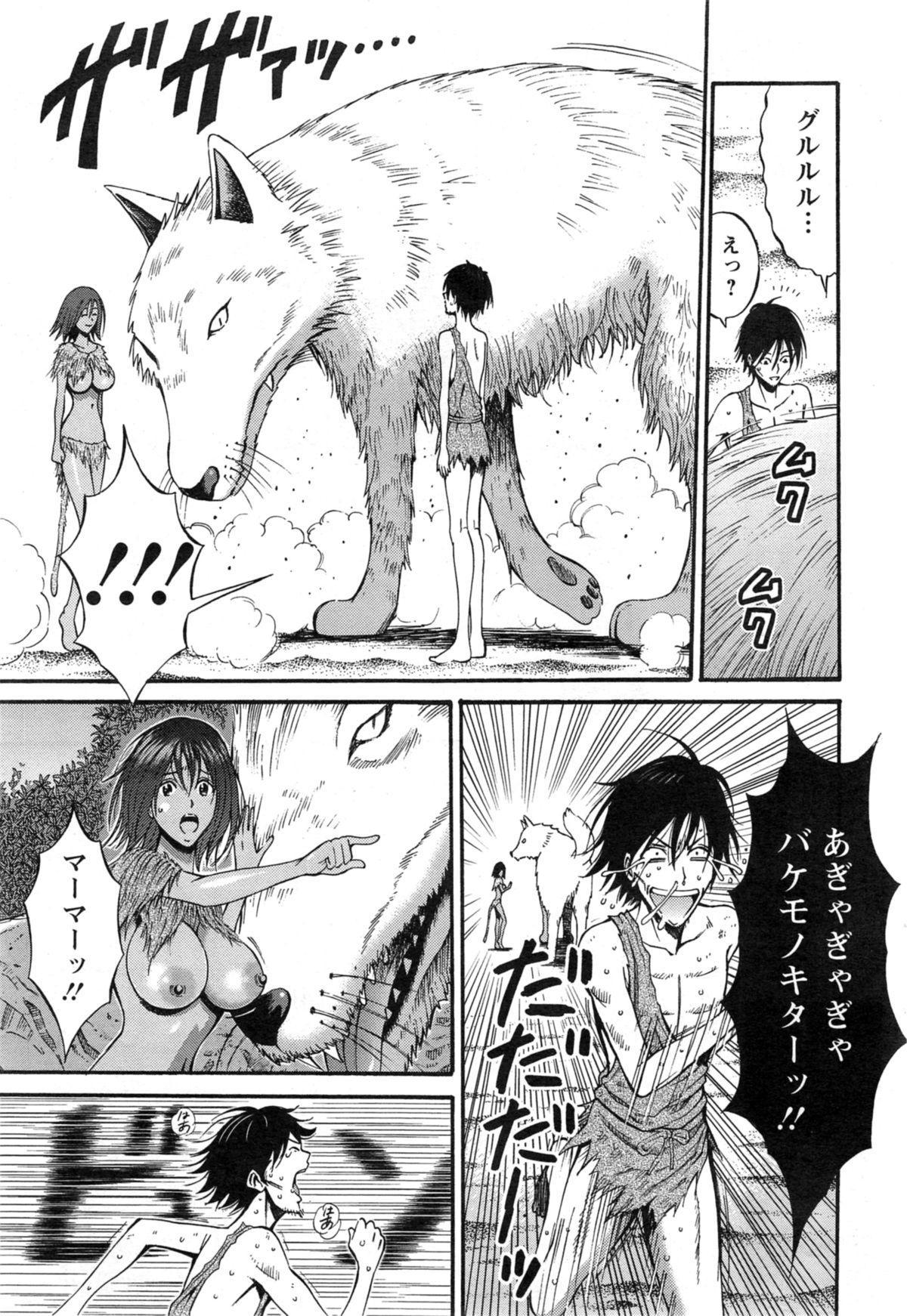 Kigenzen 10000 Nen no Ota Ch. 1-14 101