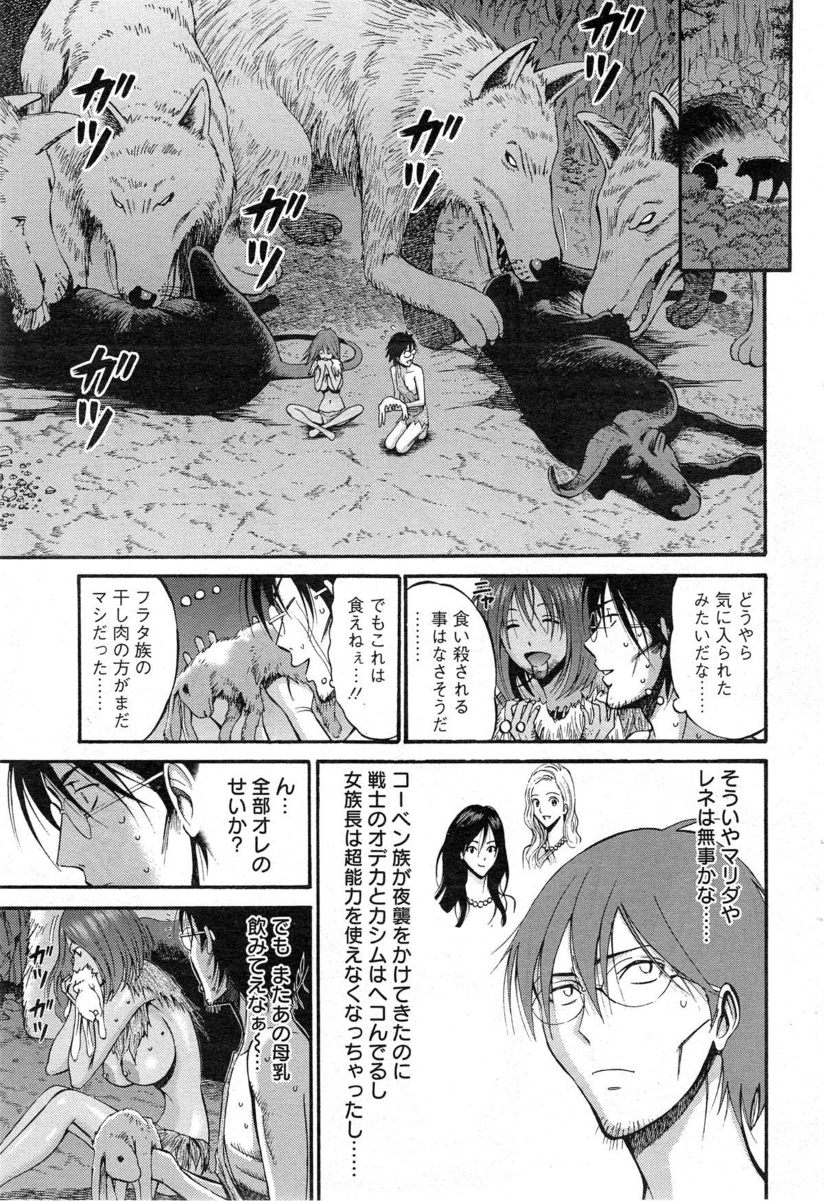 Kigenzen 10000 Nen no Ota Ch. 1-14 103