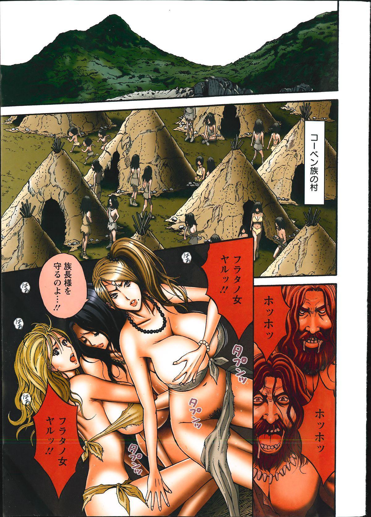 Kigenzen 10000 Nen no Ota Ch. 1-14 167