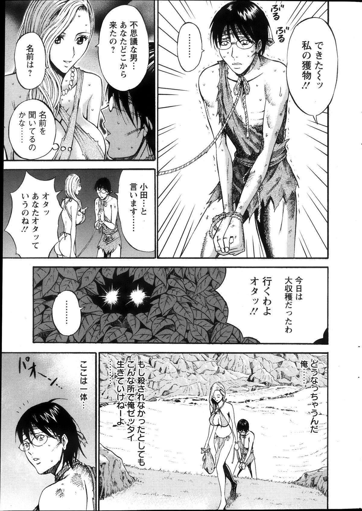 Kigenzen 10000 Nen no Ota Ch. 1-14 17