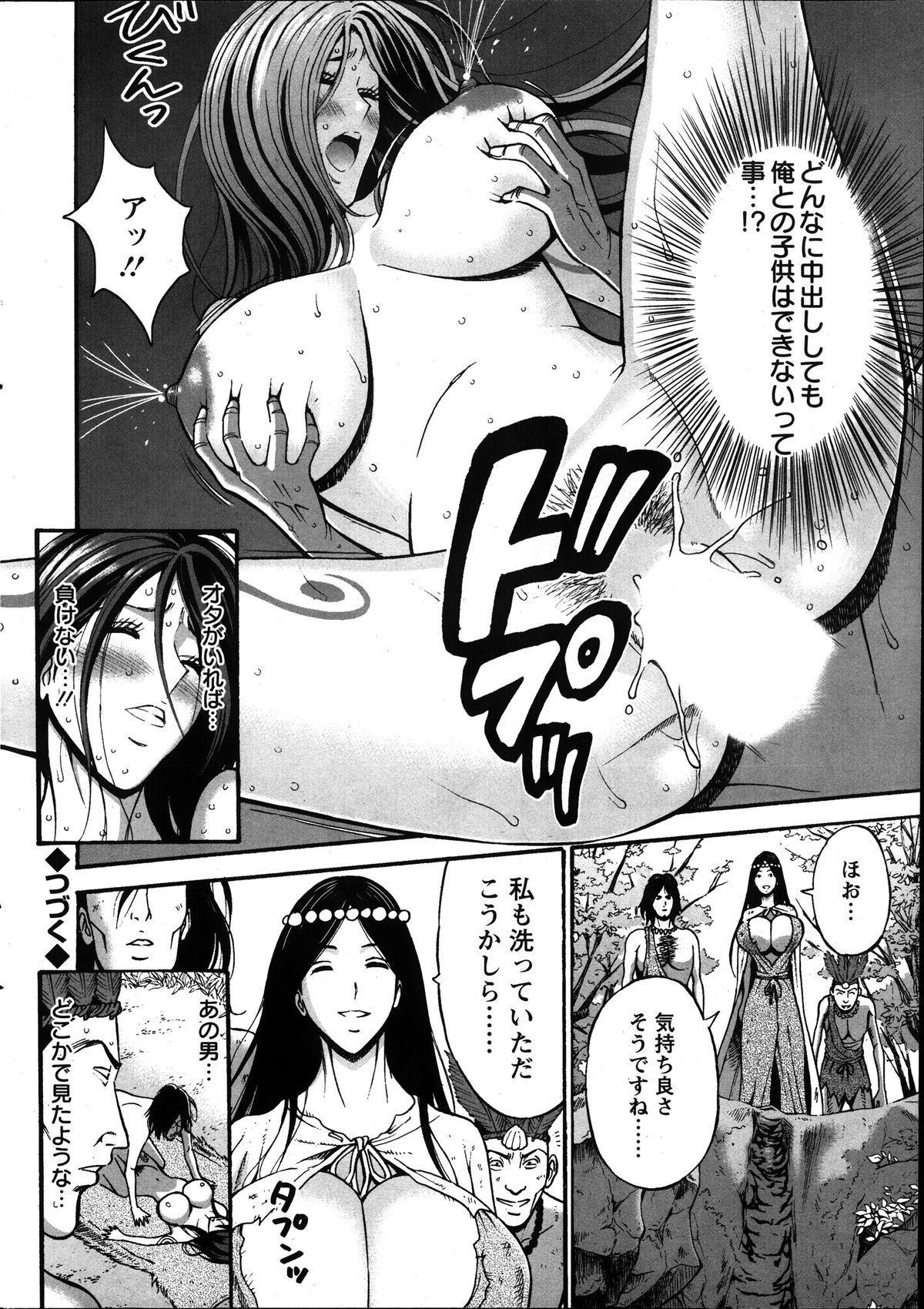 Kigenzen 10000 Nen no Ota Ch. 1-14 186