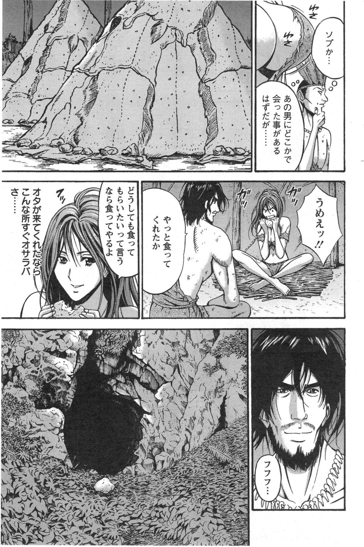 Kigenzen 10000 Nen no Ota Ch. 1-14 193