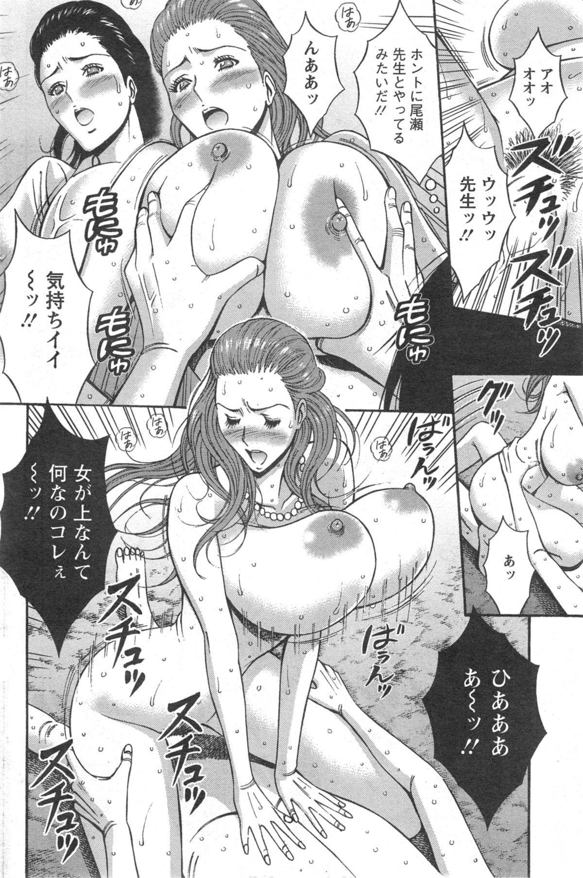 Kigenzen 10000 Nen no Ota Ch. 1-14 202