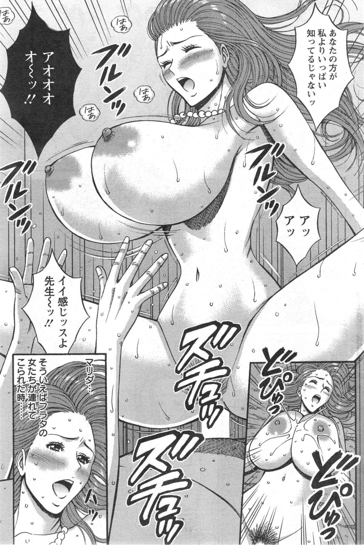 Kigenzen 10000 Nen no Ota Ch. 1-14 203