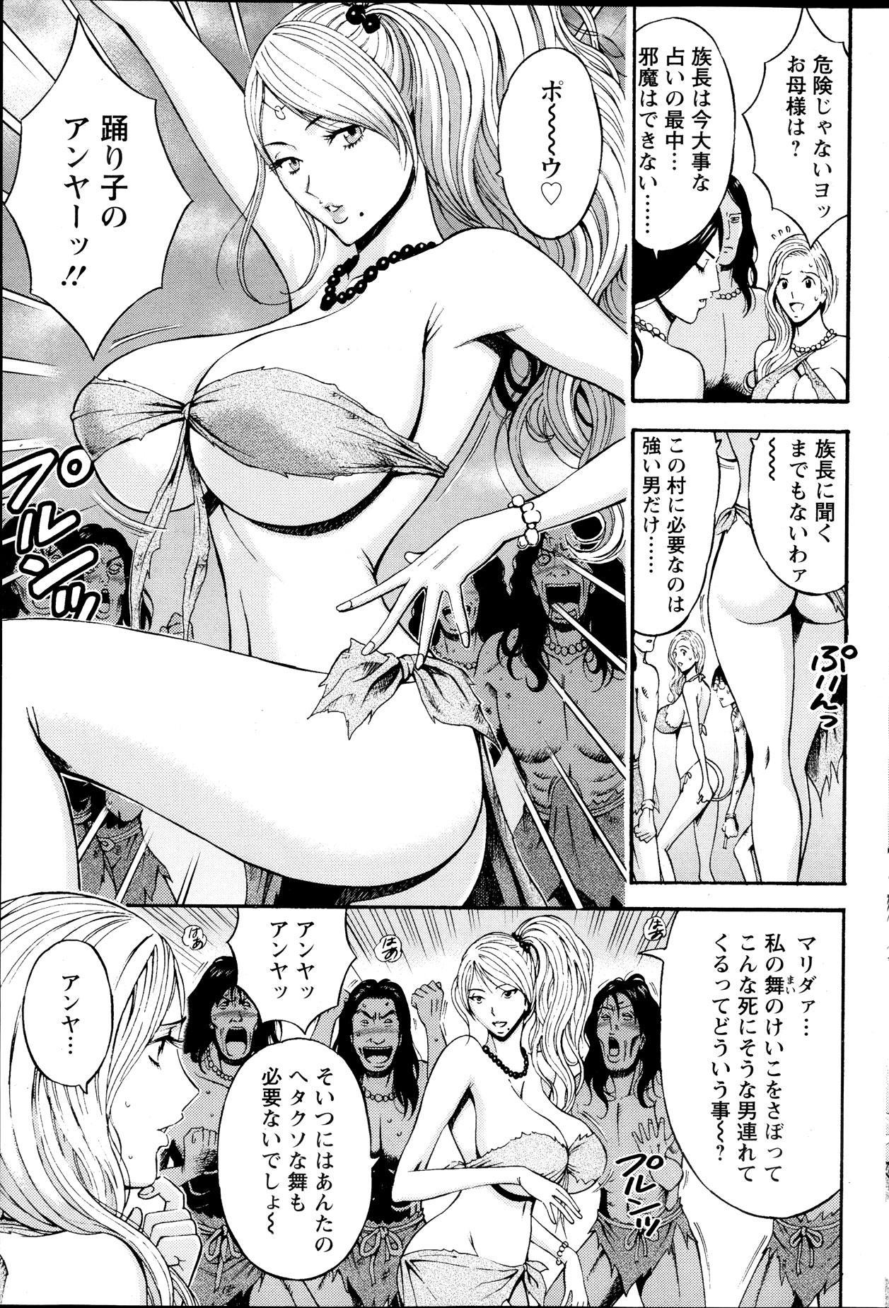 Kigenzen 10000 Nen no Ota Ch. 1-14 23