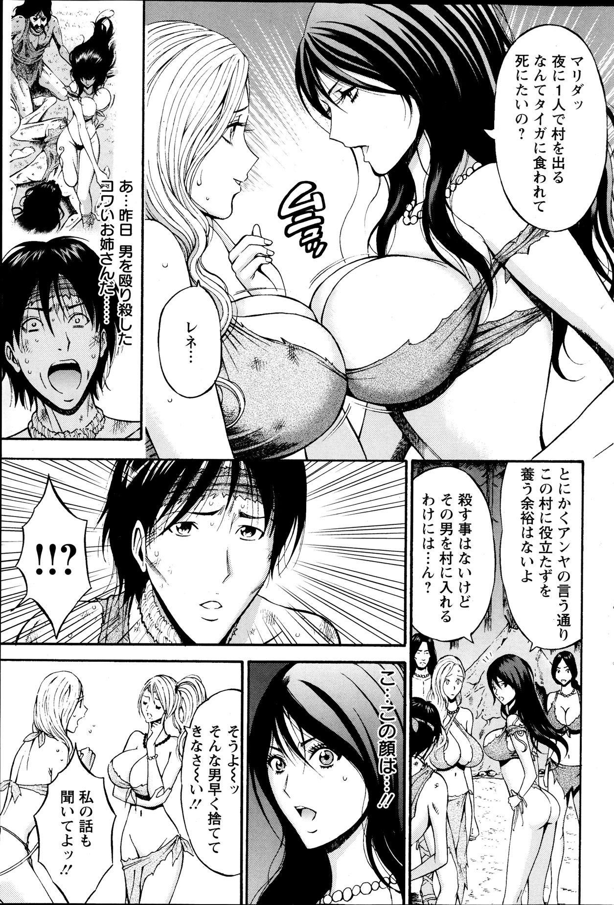 Kigenzen 10000 Nen no Ota Ch. 1-14 25
