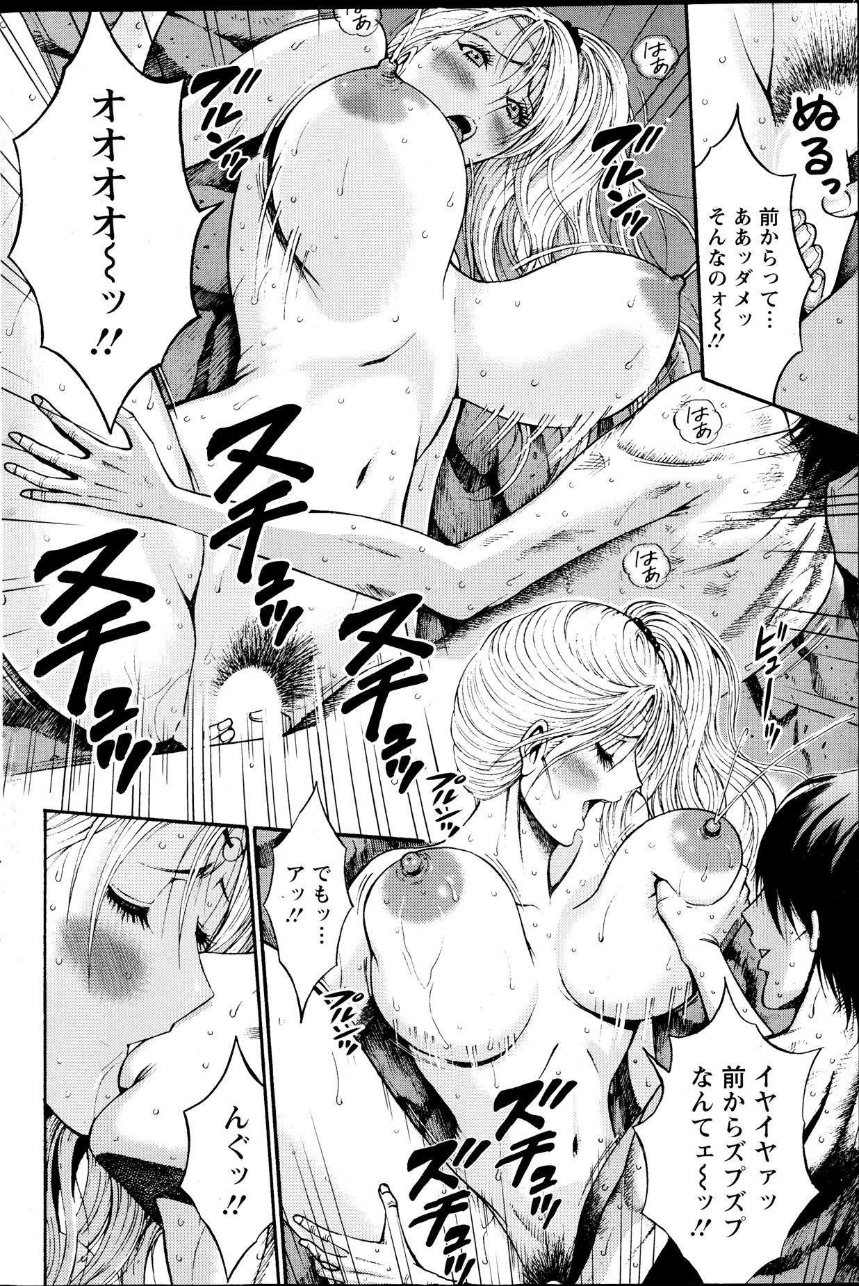 Kigenzen 10000 Nen no Ota Ch. 1-14 34
