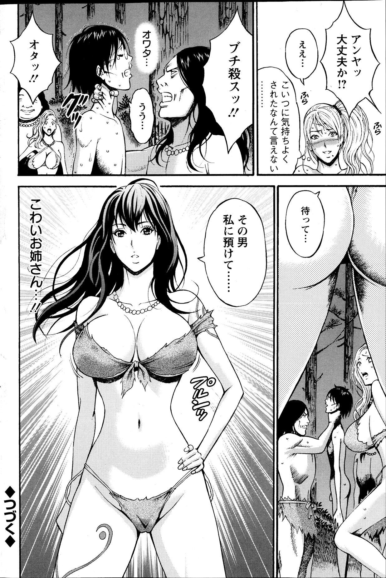 Kigenzen 10000 Nen no Ota Ch. 1-14 36
