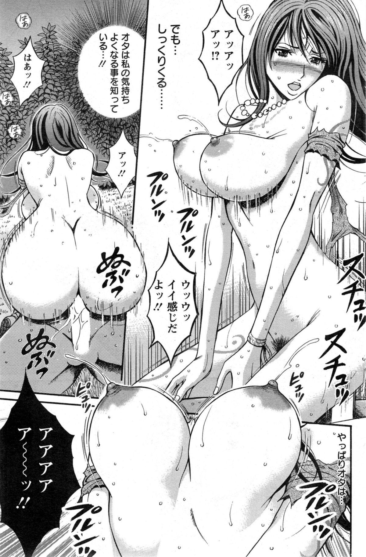 Kigenzen 10000 Nen no Ota Ch. 1-14 53