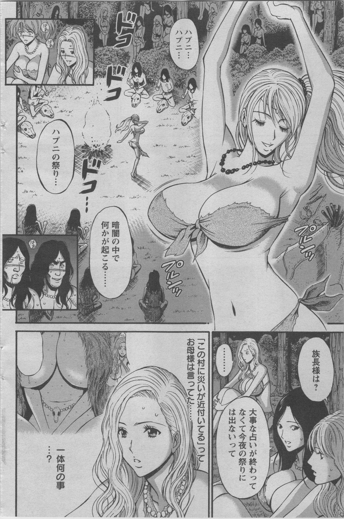 Kigenzen 10000 Nen no Ota Ch. 1-14 64
