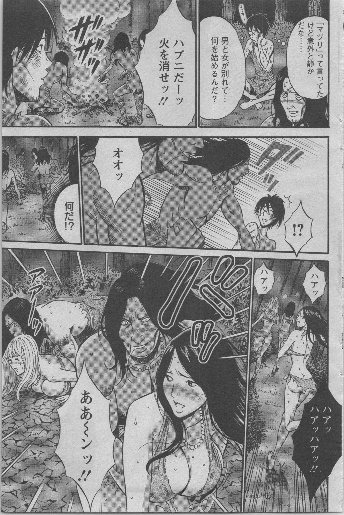 Kigenzen 10000 Nen no Ota Ch. 1-14 65
