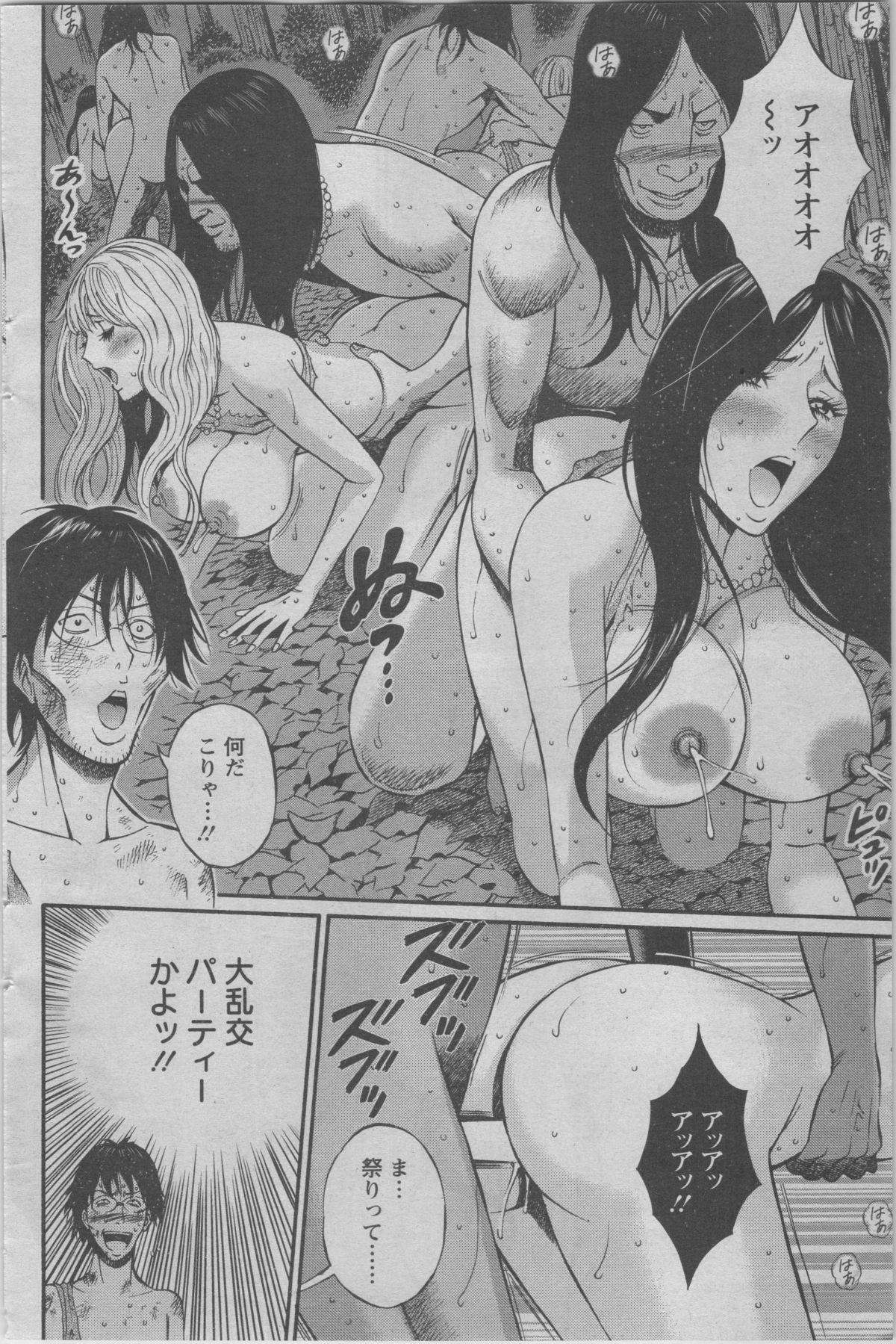 Kigenzen 10000 Nen no Ota Ch. 1-14 66