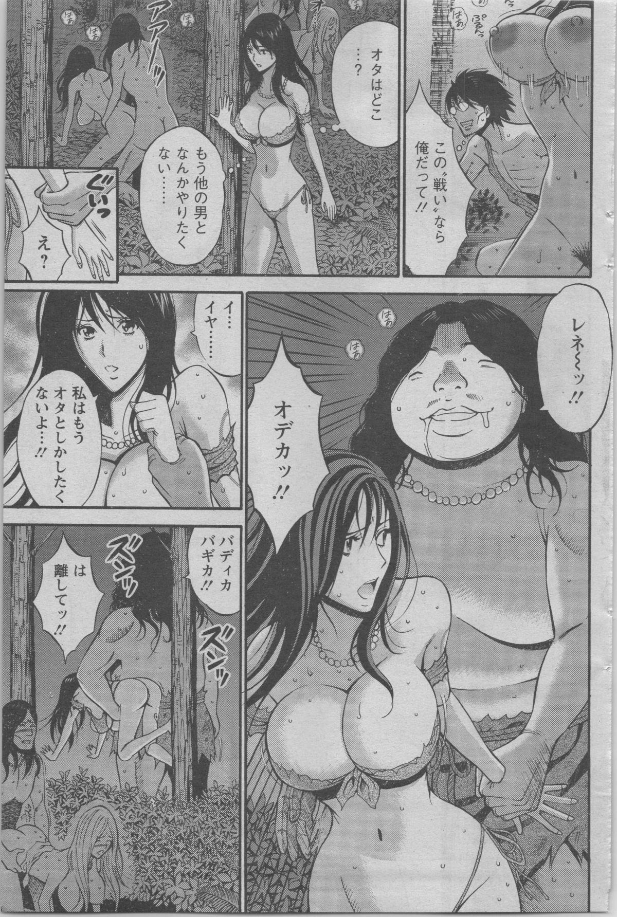 Kigenzen 10000 Nen no Ota Ch. 1-14 67