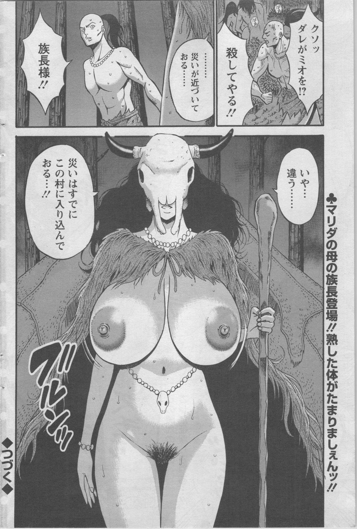 Kigenzen 10000 Nen no Ota Ch. 1-14 76