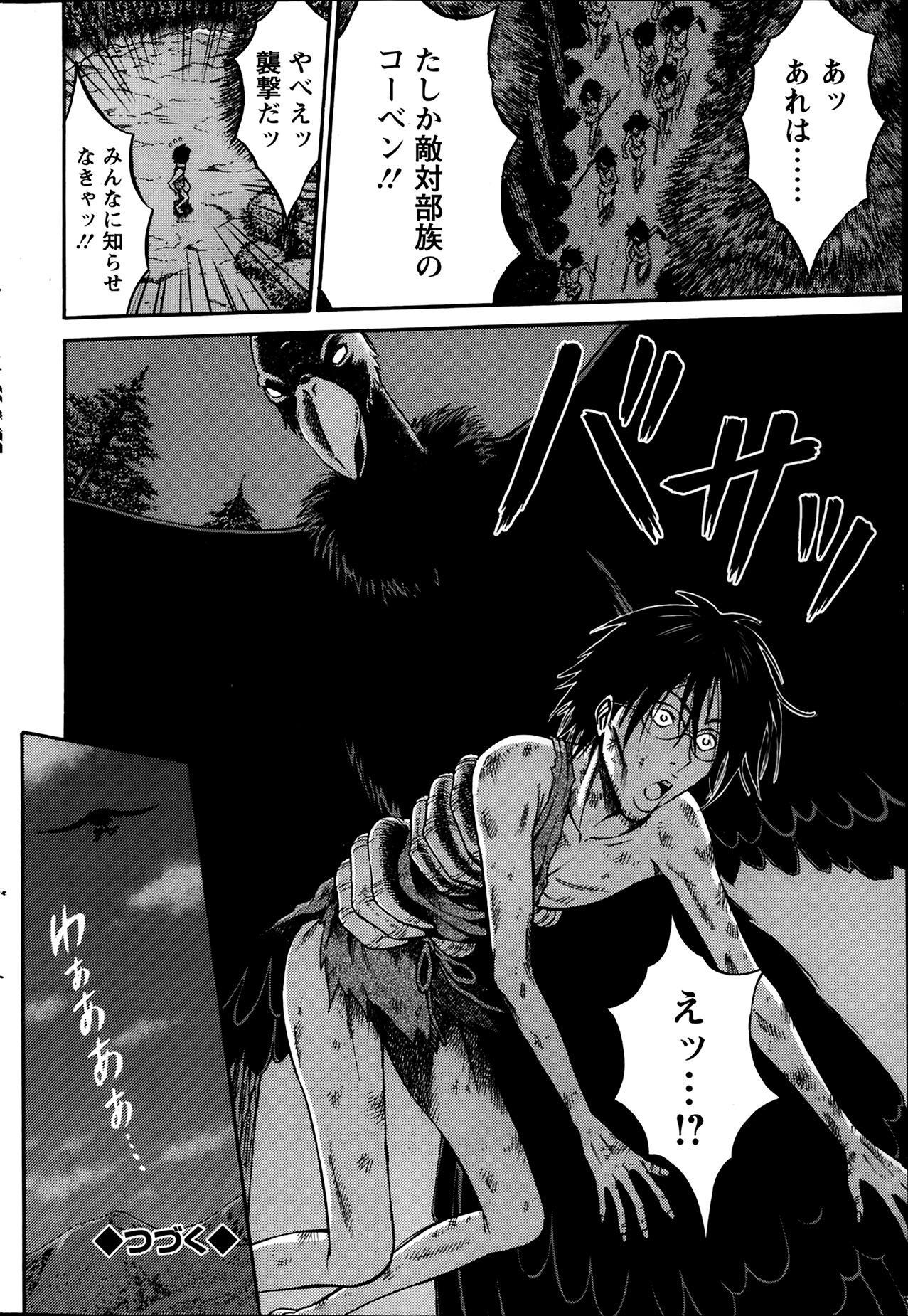 Kigenzen 10000 Nen no Ota Ch. 1-14 94