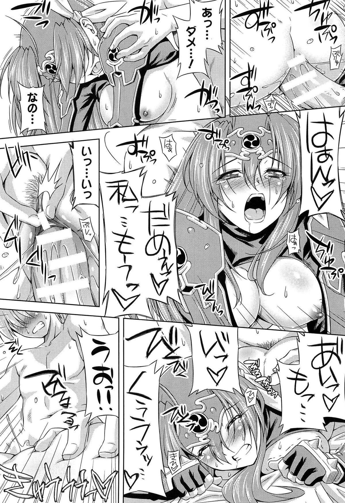 [kazuma muramasa, ZyX] Ikazuchi no Senshi Raidy ~Haja no Raikou~ THE COMIC 106