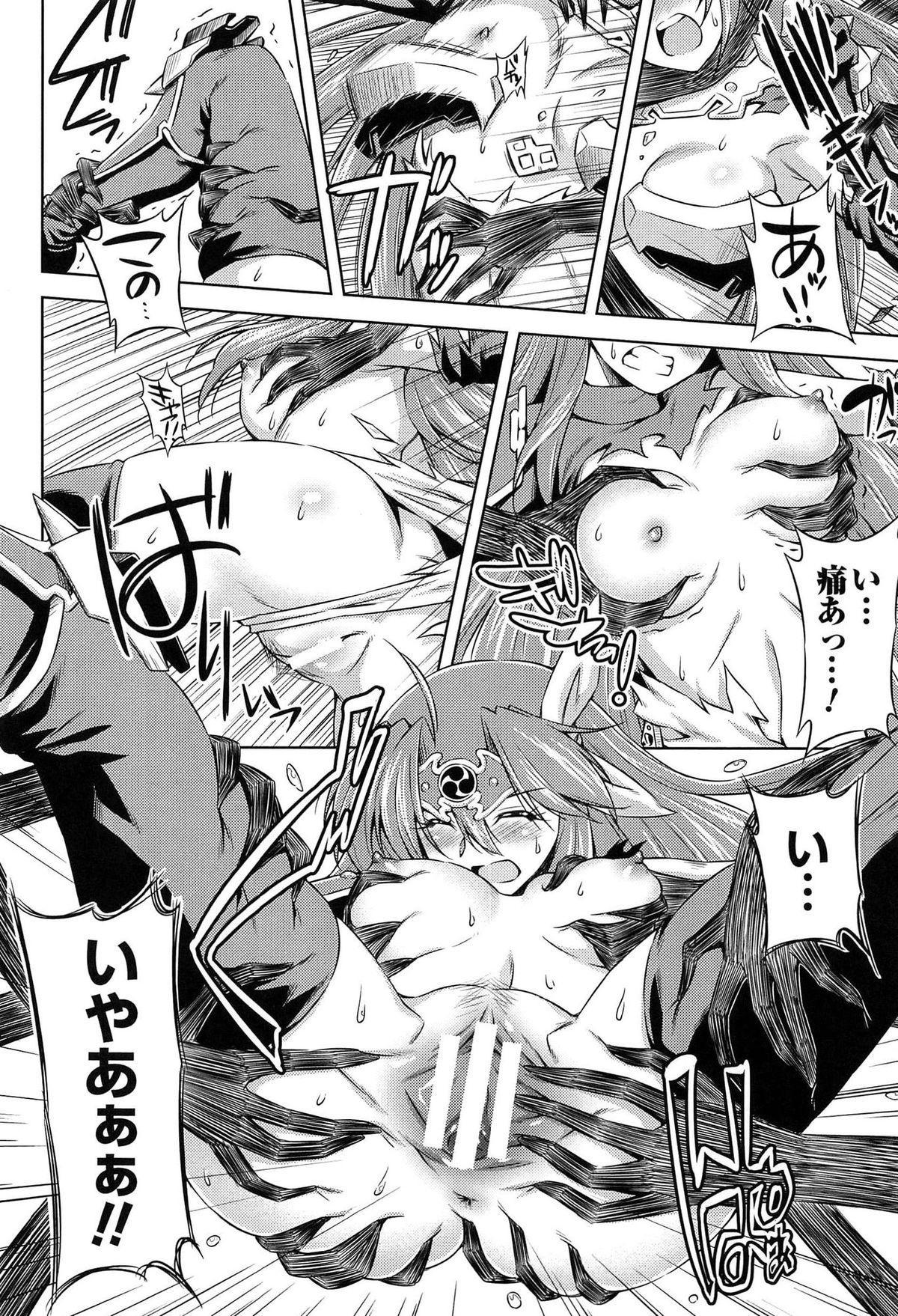 [kazuma muramasa, ZyX] Ikazuchi no Senshi Raidy ~Haja no Raikou~ THE COMIC 115