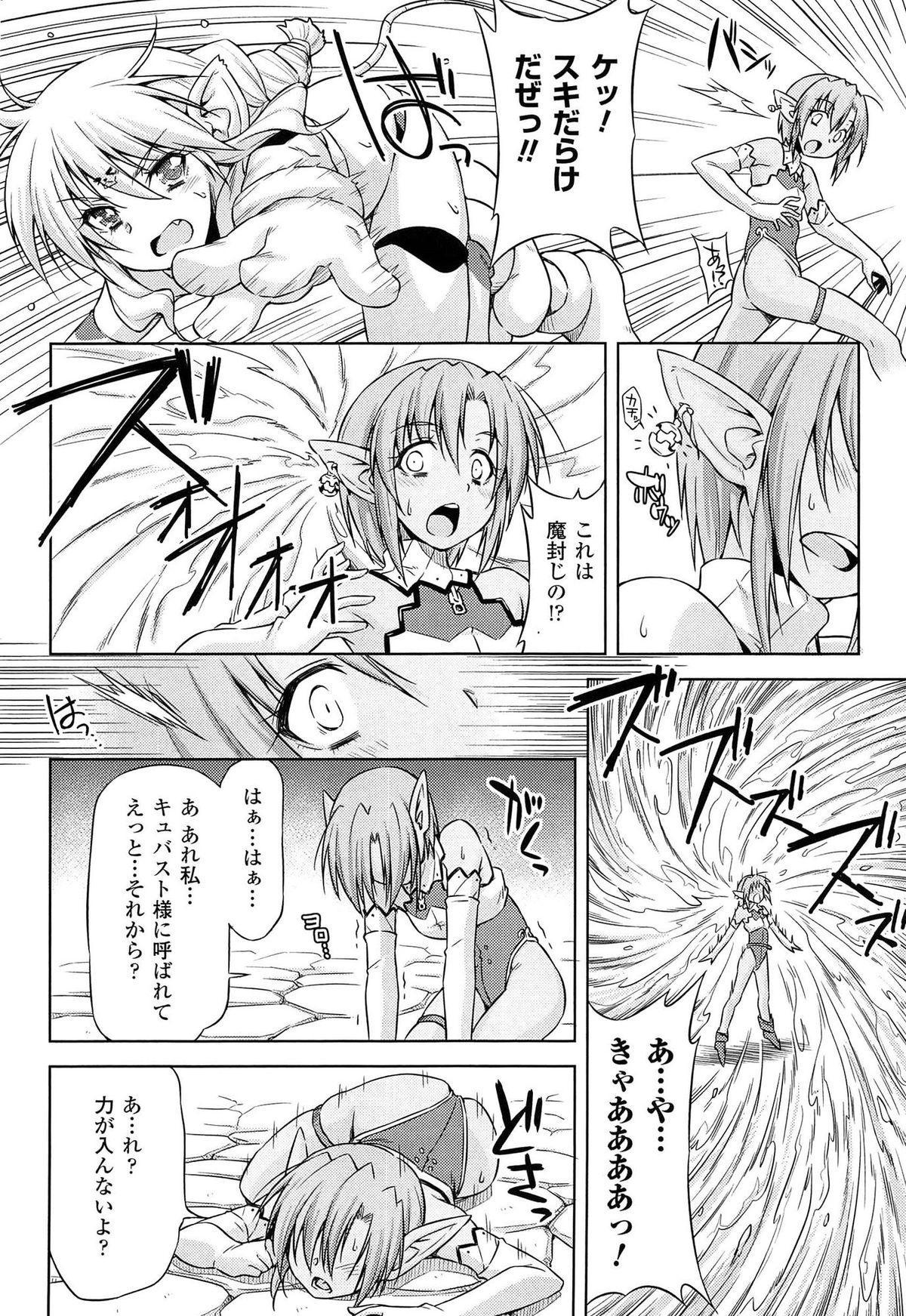 [kazuma muramasa, ZyX] Ikazuchi no Senshi Raidy ~Haja no Raikou~ THE COMIC 158