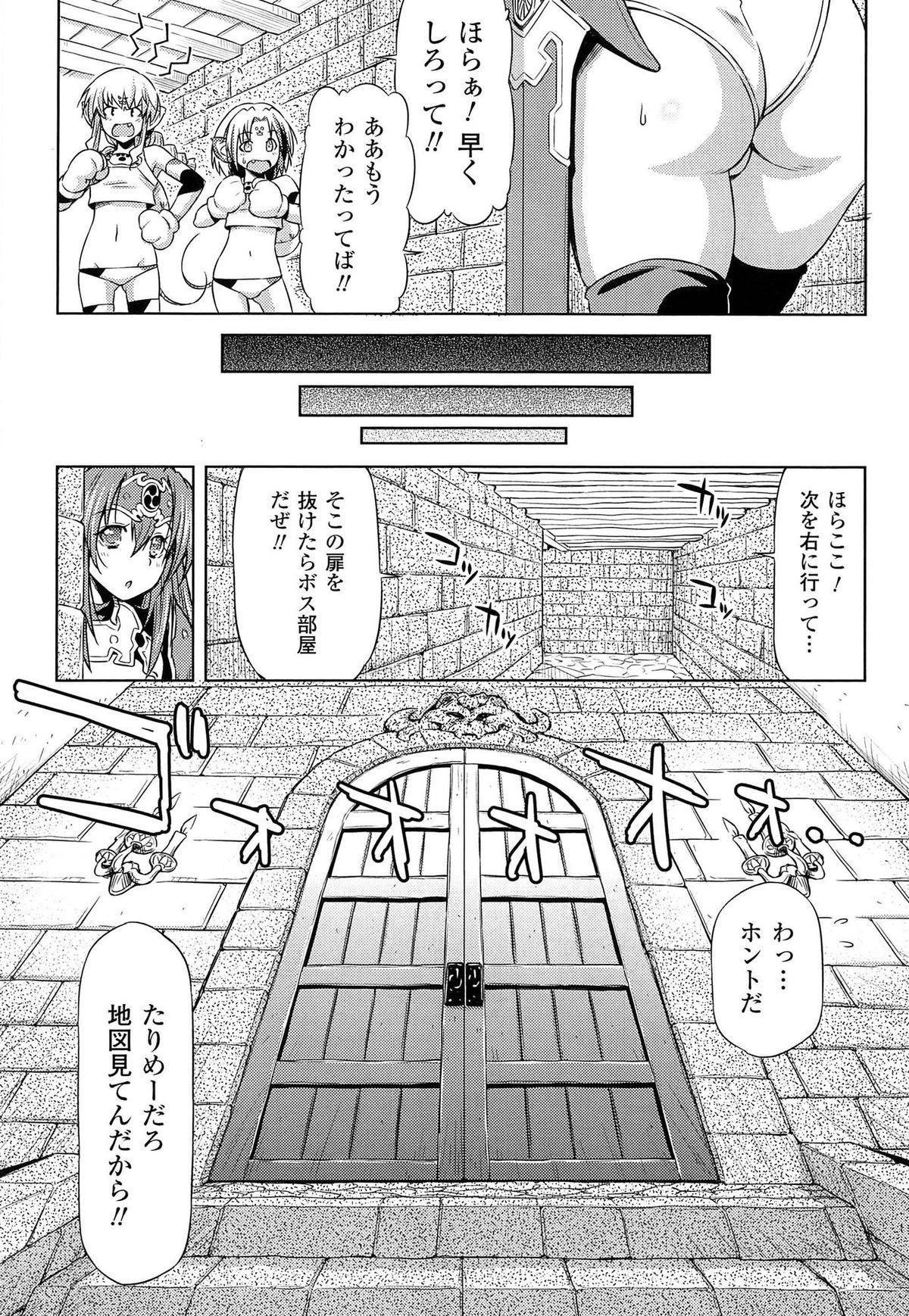 [kazuma muramasa, ZyX] Ikazuchi no Senshi Raidy ~Haja no Raikou~ THE COMIC 162