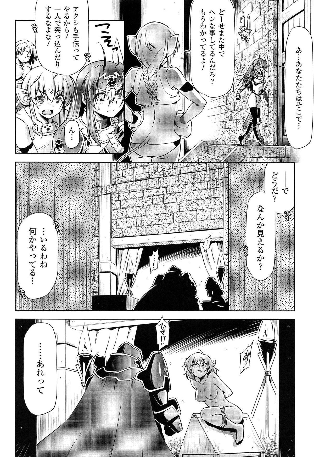 [kazuma muramasa, ZyX] Ikazuchi no Senshi Raidy ~Haja no Raikou~ THE COMIC 163