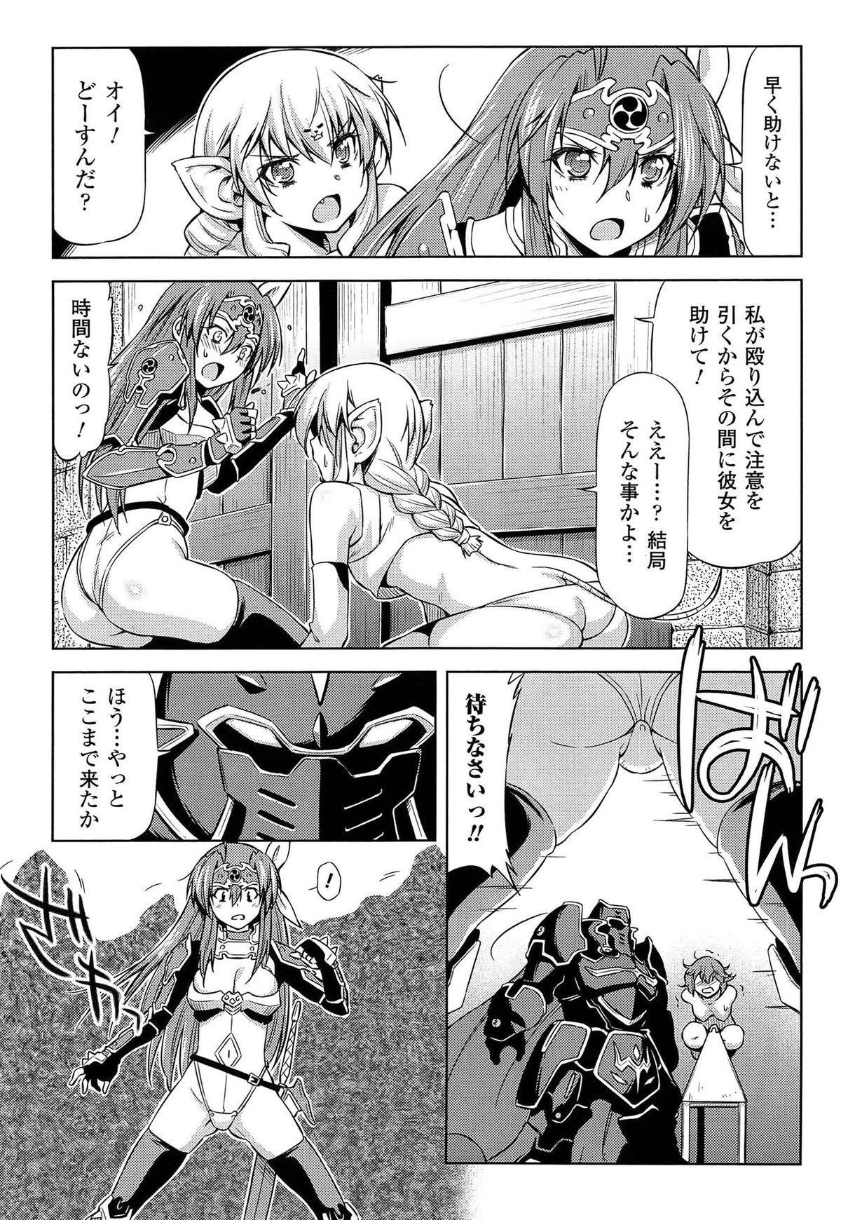 [kazuma muramasa, ZyX] Ikazuchi no Senshi Raidy ~Haja no Raikou~ THE COMIC 166