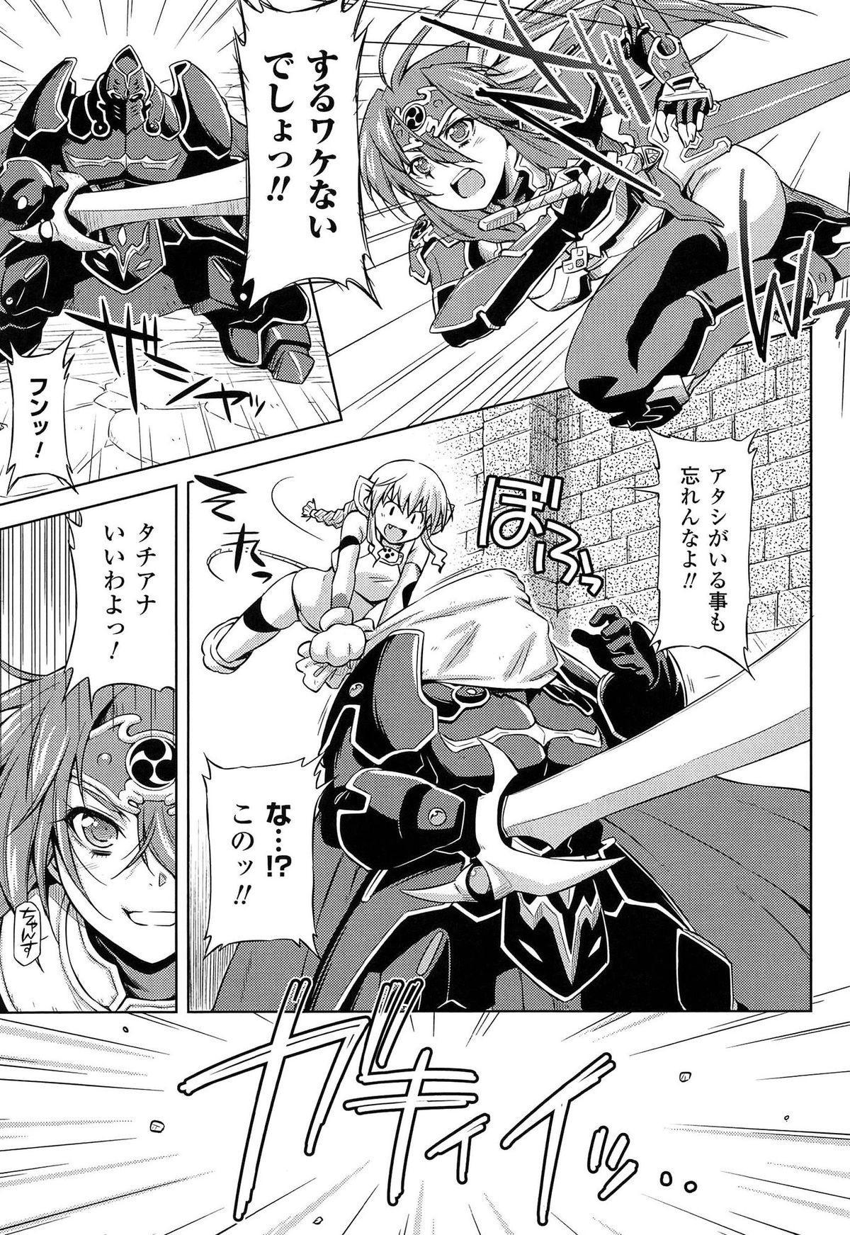 [kazuma muramasa, ZyX] Ikazuchi no Senshi Raidy ~Haja no Raikou~ THE COMIC 168