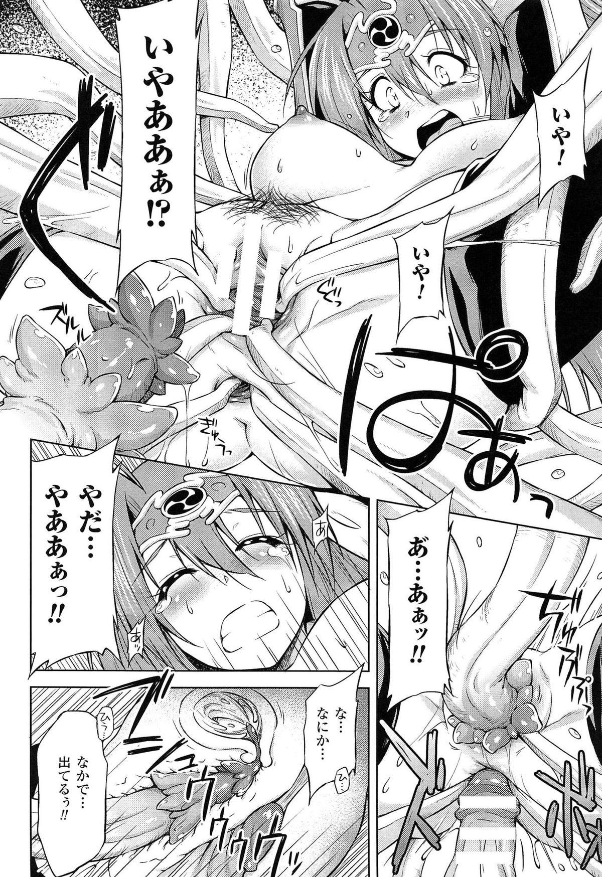 [kazuma muramasa, ZyX] Ikazuchi no Senshi Raidy ~Haja no Raikou~ THE COMIC 189