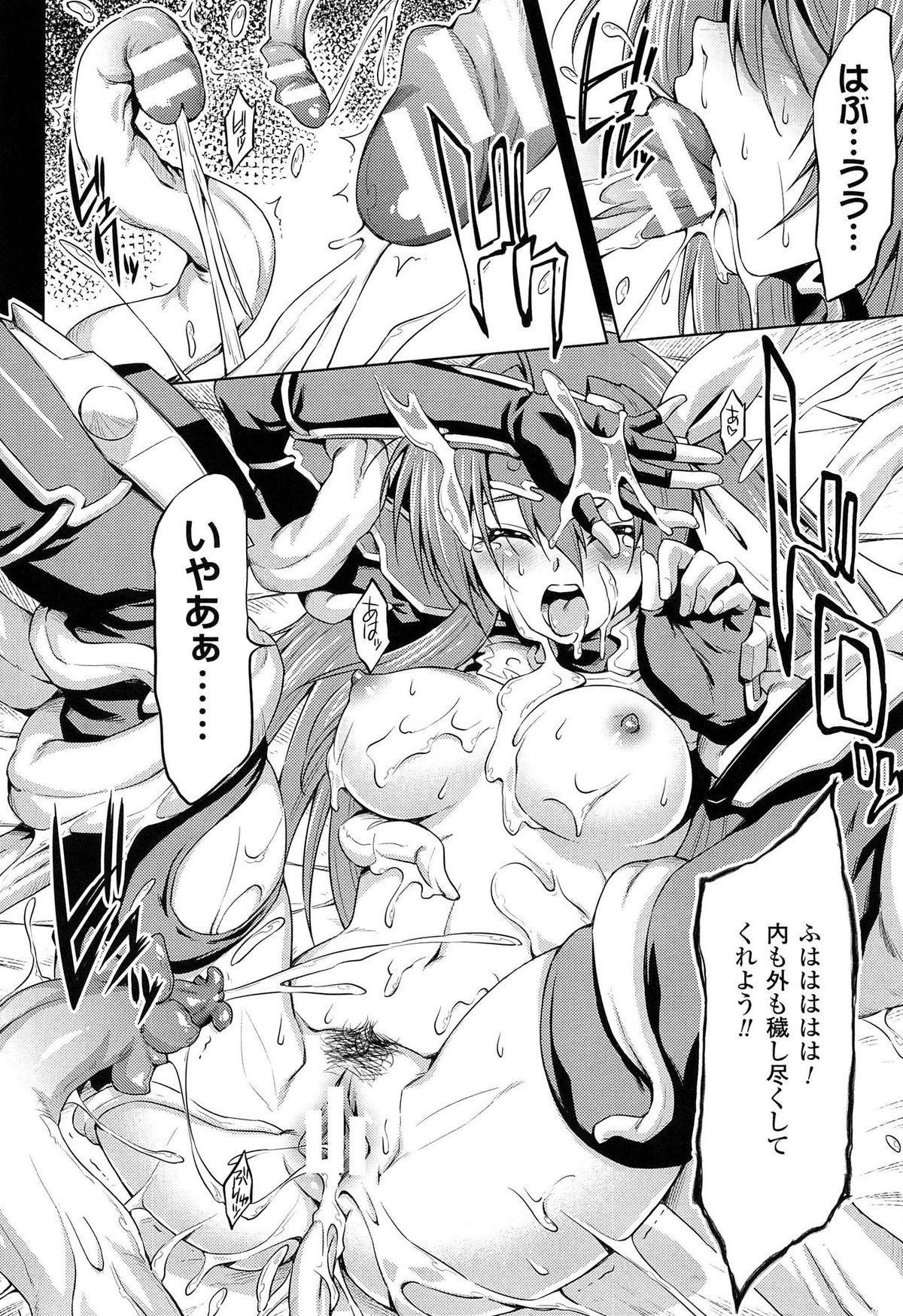 [kazuma muramasa, ZyX] Ikazuchi no Senshi Raidy ~Haja no Raikou~ THE COMIC 201