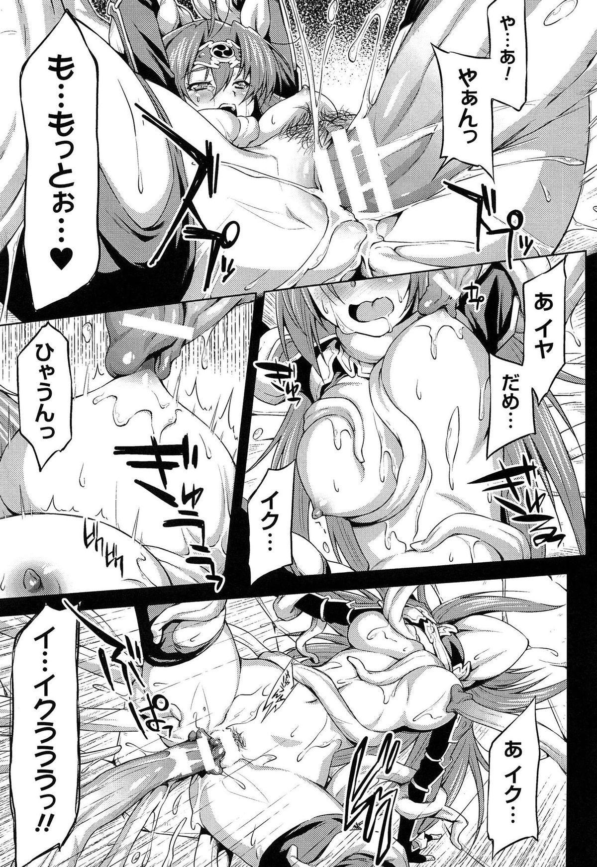 [kazuma muramasa, ZyX] Ikazuchi no Senshi Raidy ~Haja no Raikou~ THE COMIC 202
