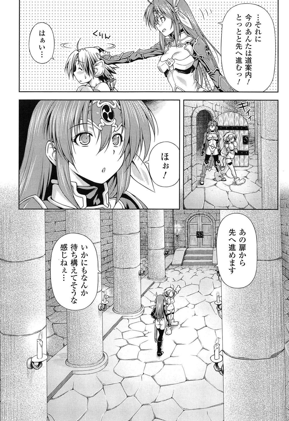 [kazuma muramasa, ZyX] Ikazuchi no Senshi Raidy ~Haja no Raikou~ THE COMIC 24