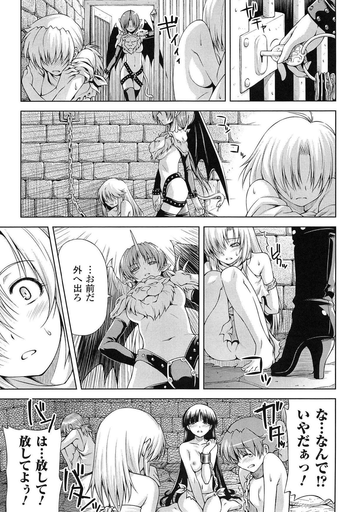 [kazuma muramasa, ZyX] Ikazuchi no Senshi Raidy ~Haja no Raikou~ THE COMIC 46