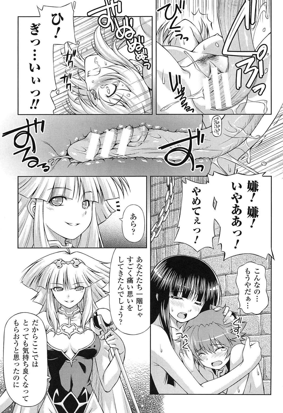[kazuma muramasa, ZyX] Ikazuchi no Senshi Raidy ~Haja no Raikou~ THE COMIC 50