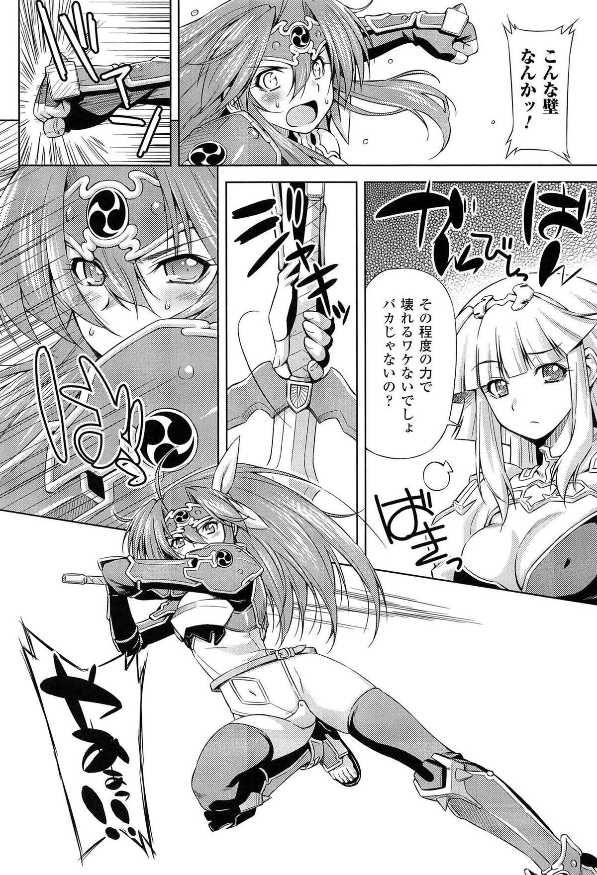 [kazuma muramasa, ZyX] Ikazuchi no Senshi Raidy ~Haja no Raikou~ THE COMIC 73