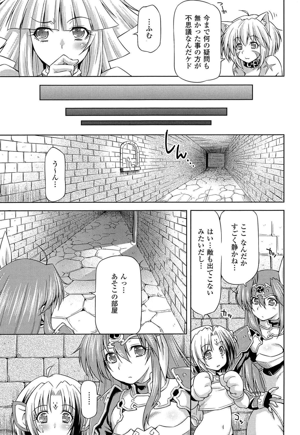 [kazuma muramasa, ZyX] Ikazuchi no Senshi Raidy ~Haja no Raikou~ THE COMIC 92