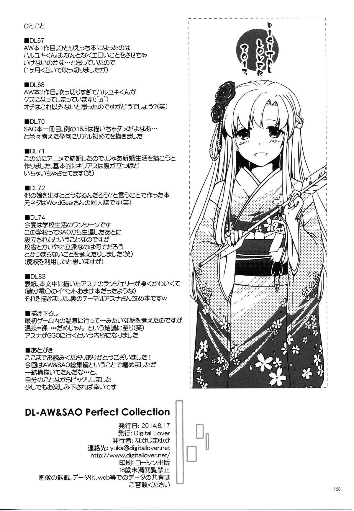 DL AW&SAO Soushuuhen 157