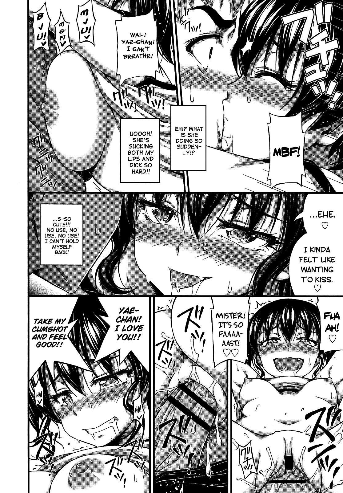 Okashina Ko 13