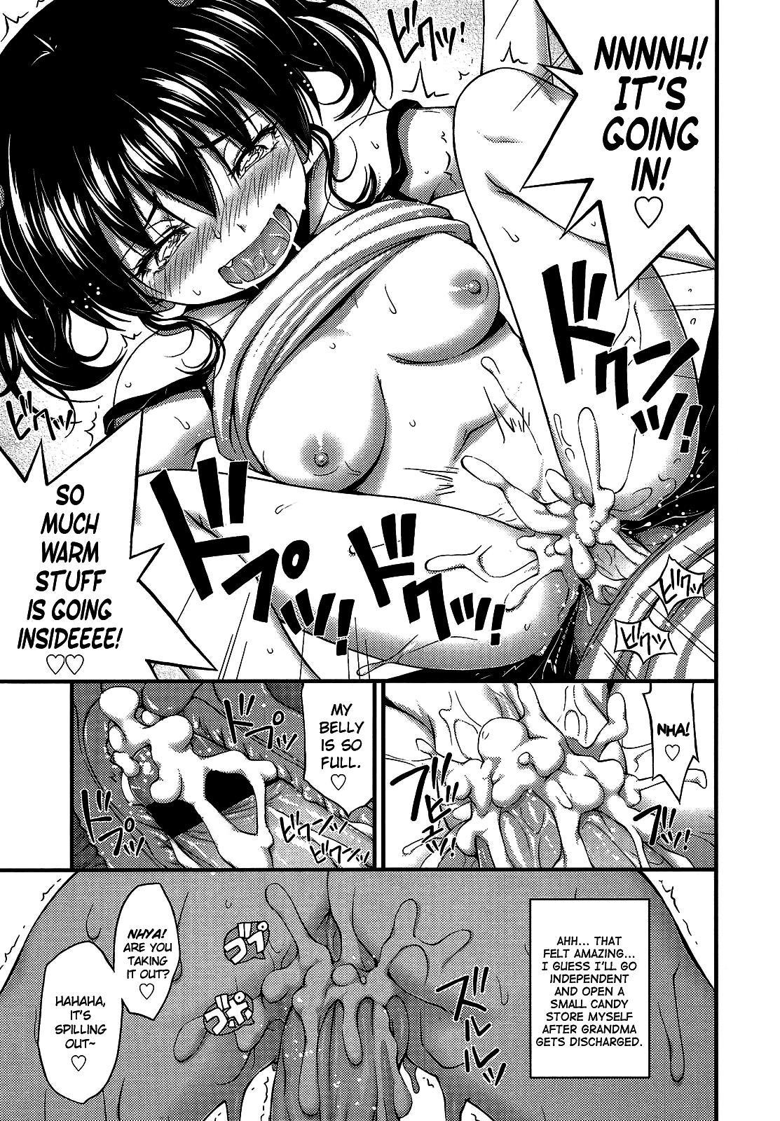 Okashina Ko 14