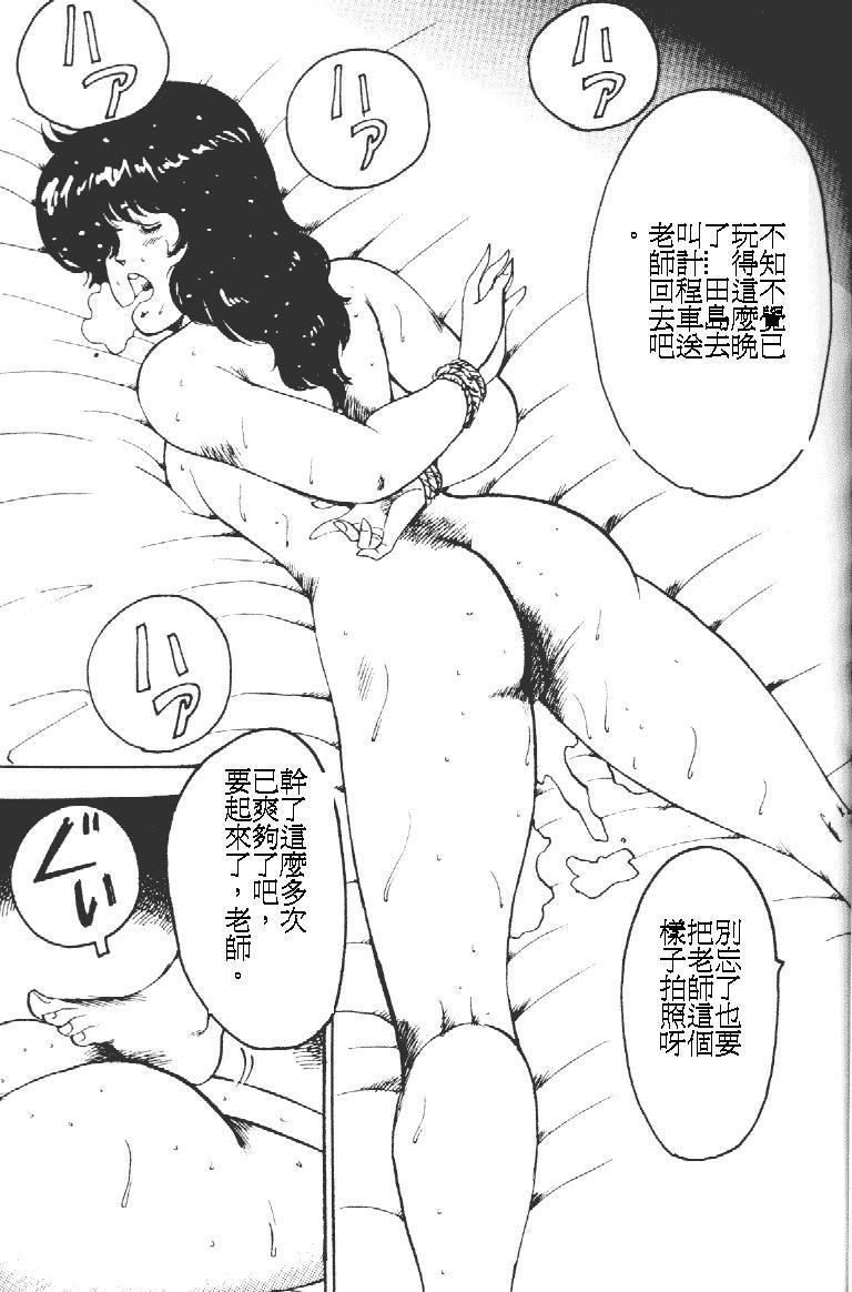 Keiko Sensei no Kagai Jugyou - Keiko Sensei Series 1 128